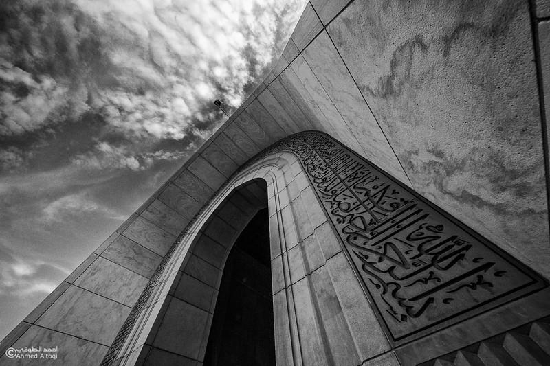 Sultan Qaboos Mosque - Busher (7)- B&W.jpg