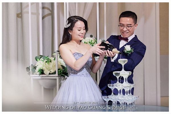 Wedding of Yao Guang & Paige (Roving Photography)