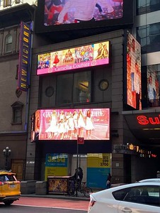 TIMES SQUARE NYC BILLBOARD - HARIBO Sweets Love hearts Dress - CAMELLIA COUTURE