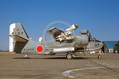 JASDF Grumman S2F Tracker Airplane Pictures