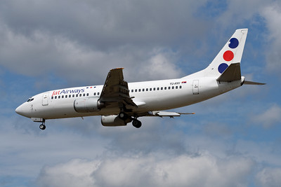 Other Serbian Airlines