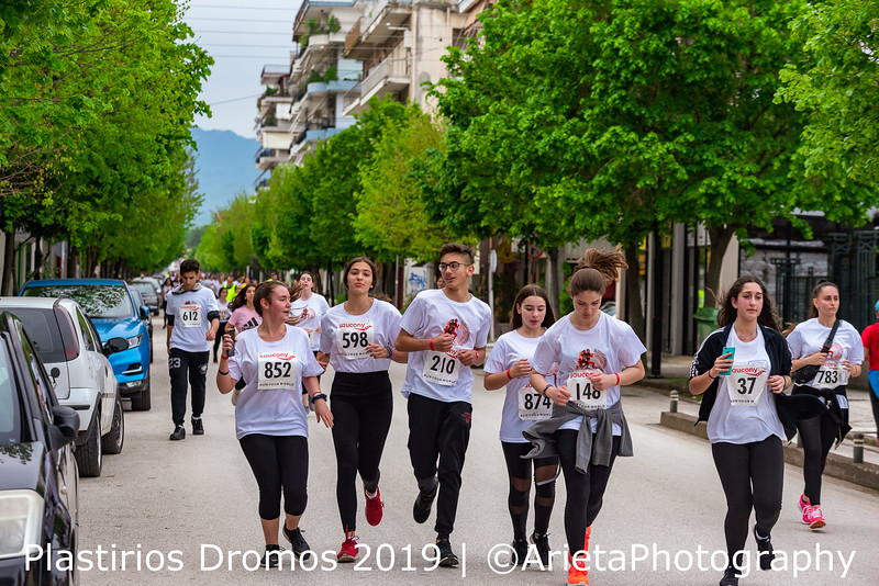 Dromeis-5km (546).jpg