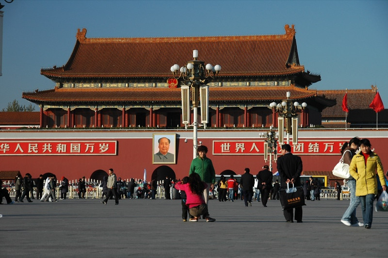 Gate of Heavenly Peace - Beijing, China