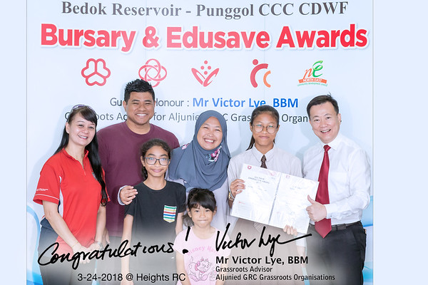 032418  Education Merit Awards 2018 (Part 2)