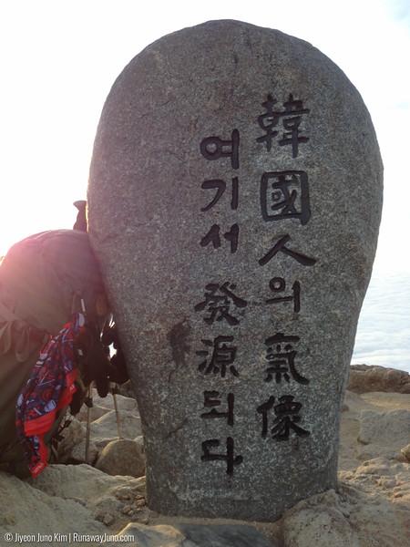 2016.07_Jirisan-0666.jpg