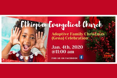 Ethiopian Evangelical Church Christmas Party - January 4, 2020