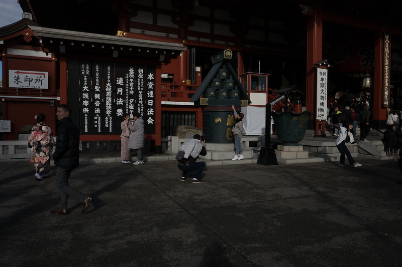 2019-12-21 Japan-966.jpg