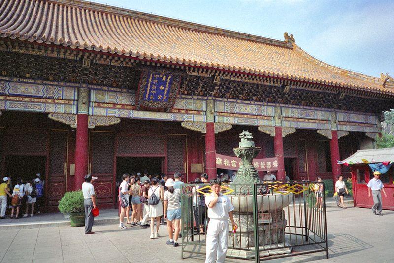Confusius tempel