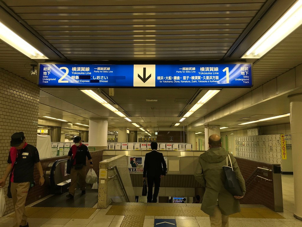 Into the belly of Tokyo Station.