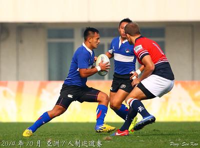 2014亞巡賽七人制中國北京站預賽-台灣 VS 香港(TWN vs HKG)