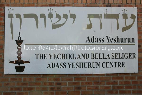 SOUTH AFRICA, Gauteng, Johannesburg, Glenhazel. Adass Yeshurun (8.2013)