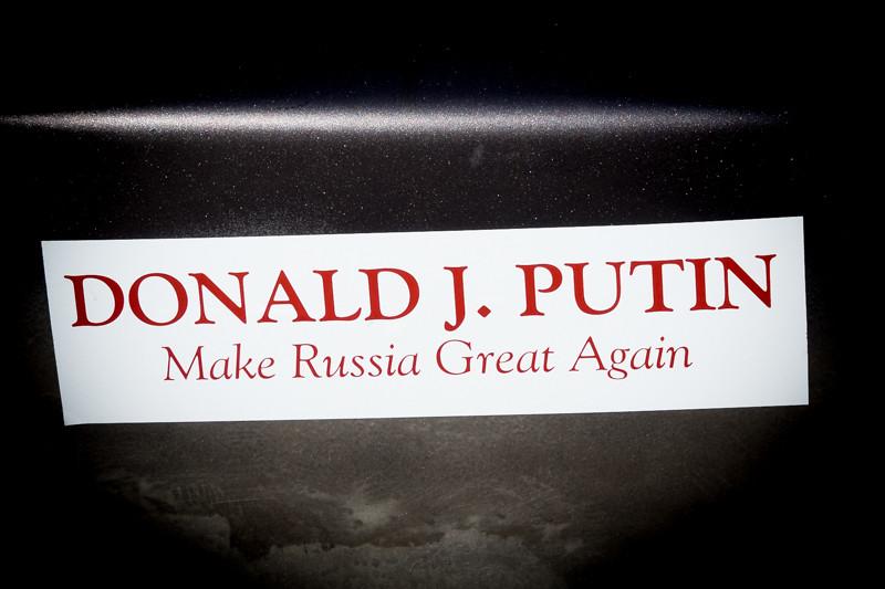 August 12 - Election year sloganeering.jpg
