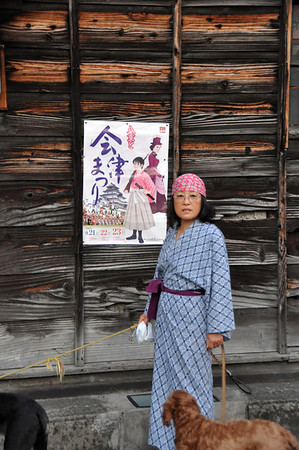 FUKUSHIMA -- AUGUST 2013
