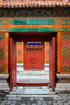 Forbidden City, Beijing--orange and yellow glazed tile panels