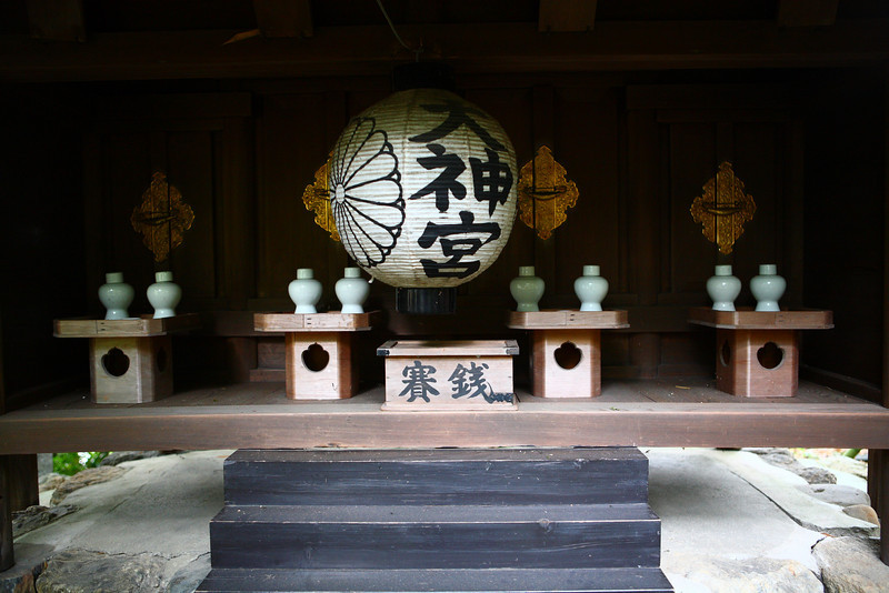 Kyoto_4474.JPG