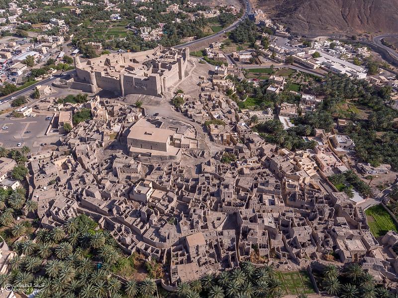 DJI_0021- Bahla- Oman.jpg