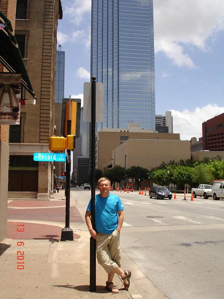 2010-06-11 Даллас 068.JPG