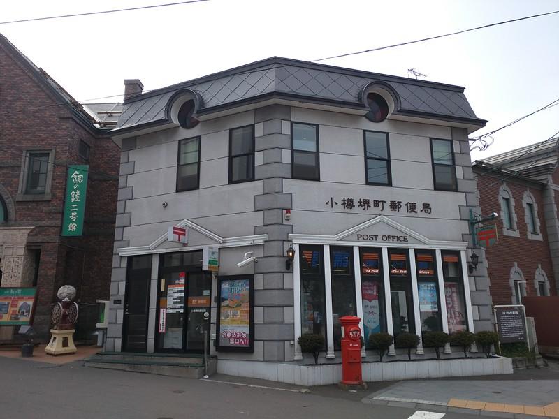 小樽 Otaru