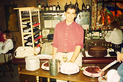 1994 Going Away Party