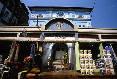 MYANMAR (BURMA), Yangon. Musmeah Yeshua Synagogue. (2005)