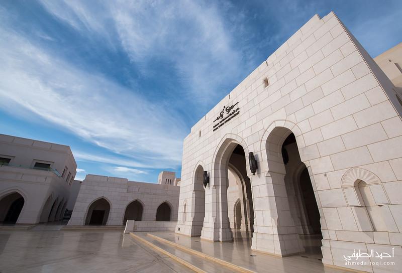 Oman (320).jpg