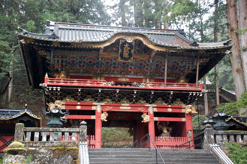 40-Japan07_1331.JPG