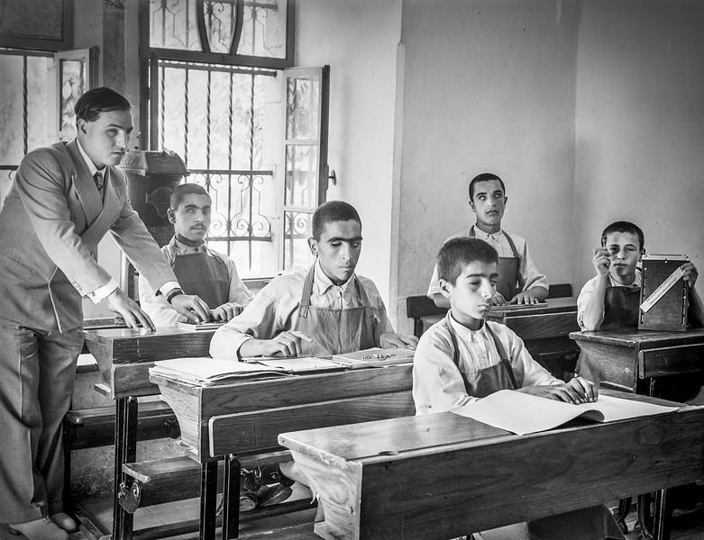 Education (19 photos)