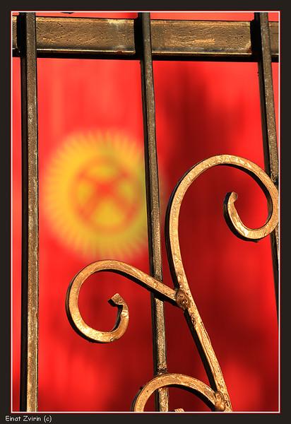 2016-07-16_0789 Kyrgyz Tunduk Ornament.jpg