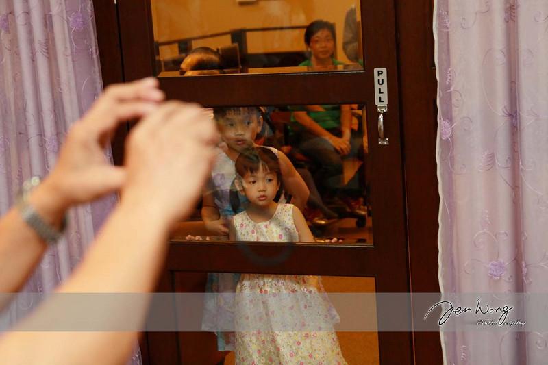 Ding Liang + Zhou Jian Wedding_09-09-09_0252.jpg