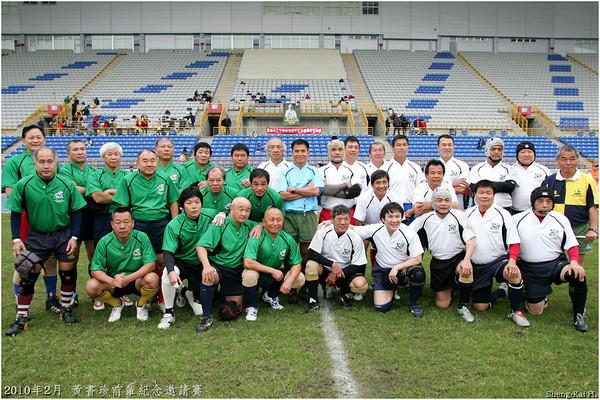 2010黃書珍紀念賽-50歲以上組-綠隊 VS 白隊(Over 50s-Green vs White)