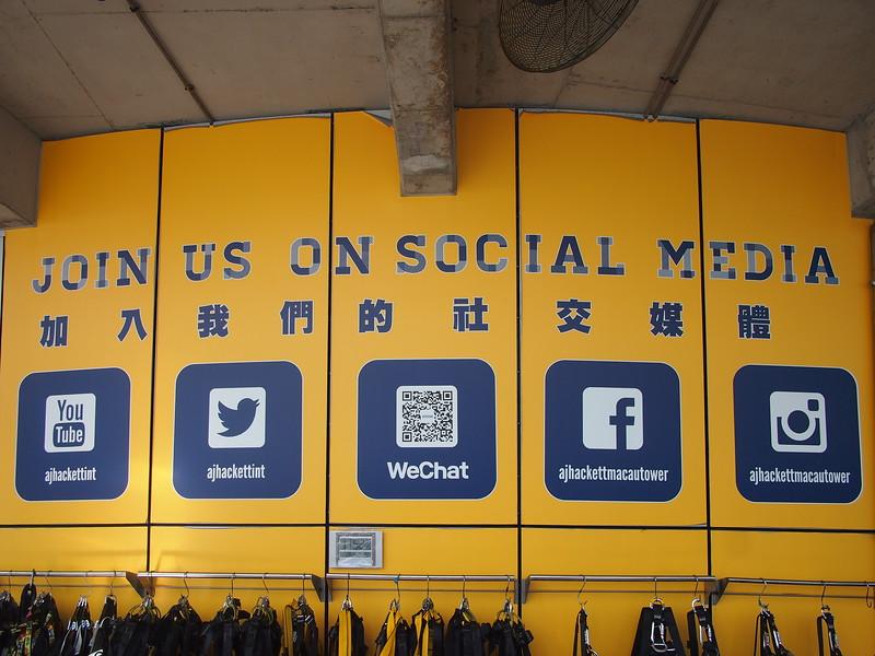 PC049011-social-media.JPG