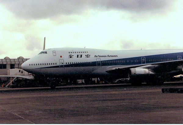 Japan Trip 1986