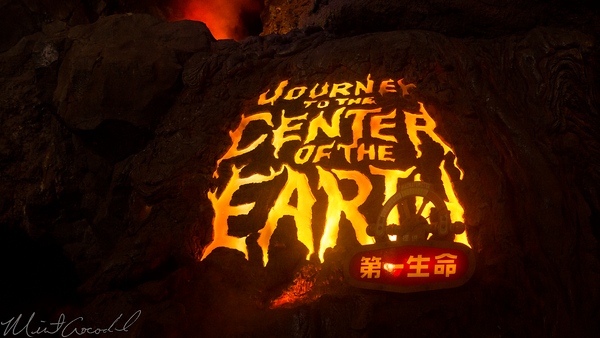 Tokyo Disney Resort, Tokyo Disneyland, Tokyo DisneySea, Tokyo Disney Sea, Mysterious Island, Mysterious, Island, Journey To The Center Of The Earth, Journey, Center, Earth