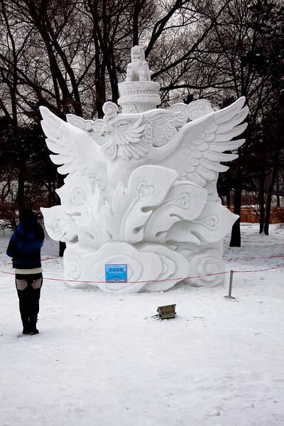 Harbin Jan 2010-5708.jpg