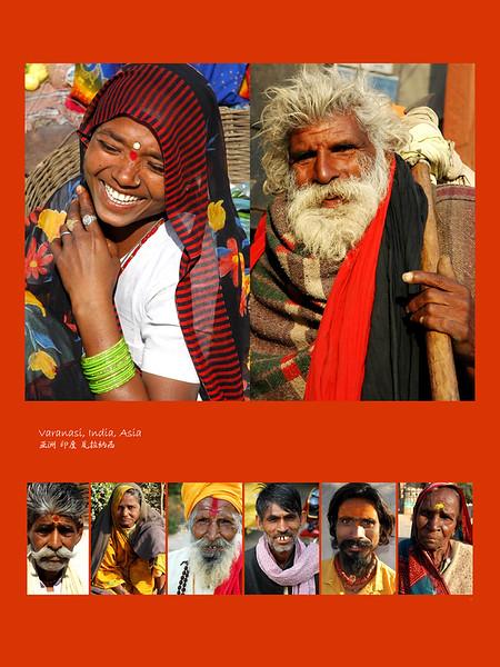 Varanasi 1 30x40 Orange.jpg