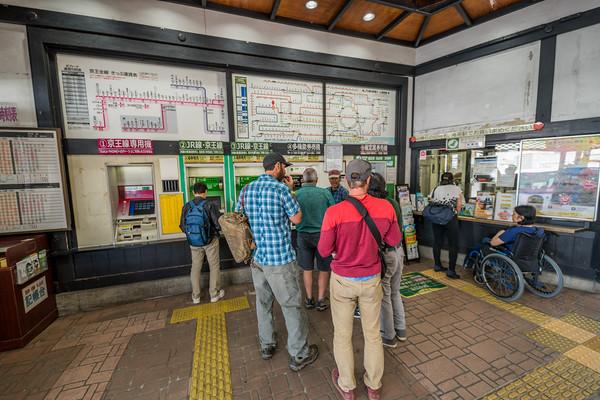 10-9 Japan - Tokyo Tuesday