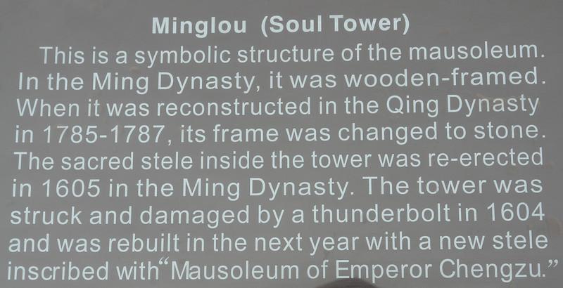 Emperors' Tombs 025.jpg
