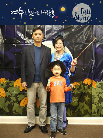 Fall SHINE Family Photo