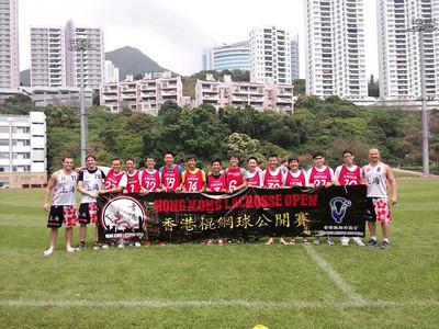 Hong Kong Open  April 2014