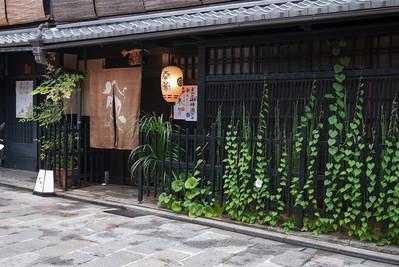 Gion Neighborhood