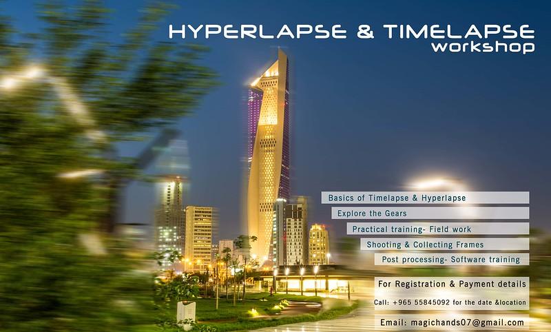 hyper001_n.jpg