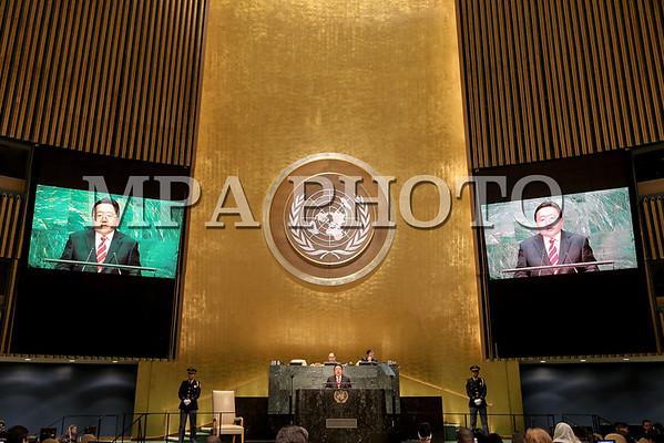 НҮБ-ын Ерөнхий Ассамблейн Ерөнхий санал шүүмжлэлд оролцлоо