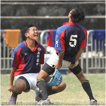 2010年全國中正盃橄欖球錦標賽國中組(Taiwan Chung-Cheng Cup, Junior High School Group)