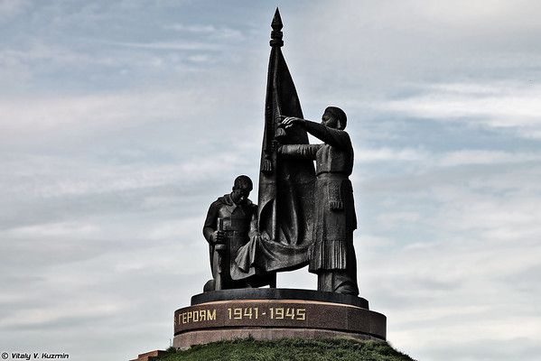 "Memorial Park ""Victory"" in Cheboksary"