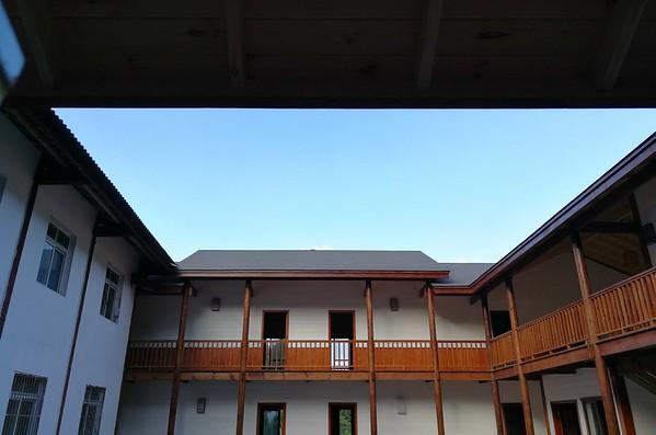 Jiangyou Longchi Inn江油龙池客栈