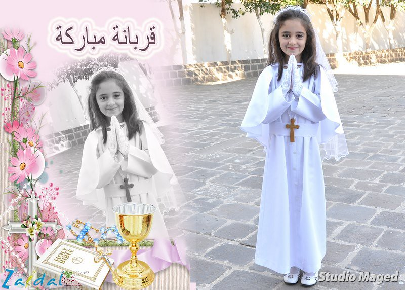 first_communion_seriac_2012_019.jpg