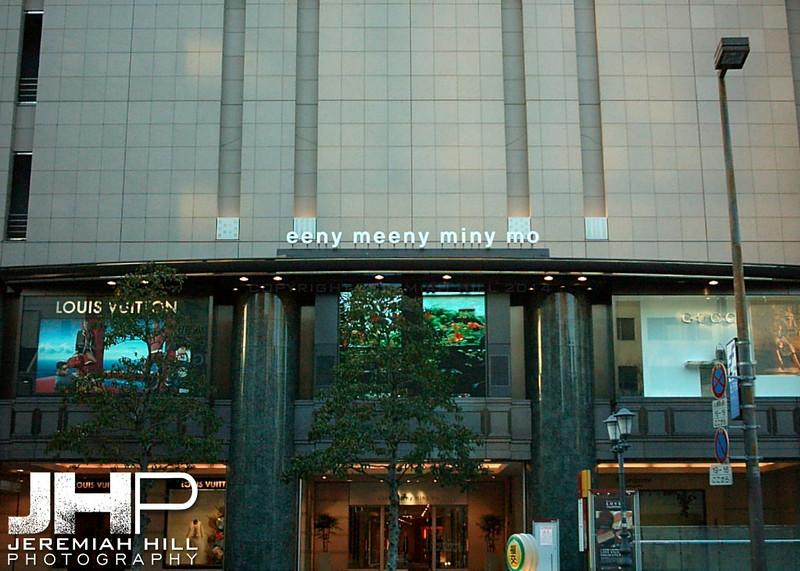 """""""Eeny Meeny Miny Mo?"""", Fukuoka, Japan, 2006 Print PMJ06-094"""