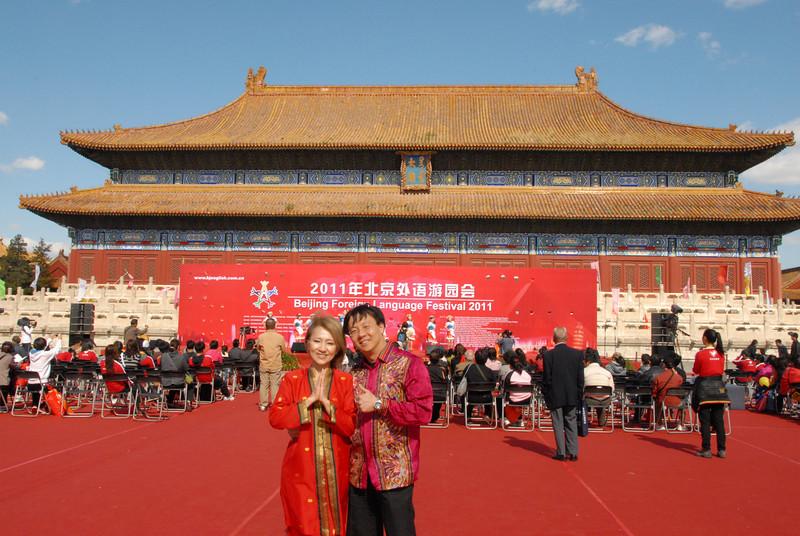 [20111016] Beijing Foreign Language Festival (20).JPG