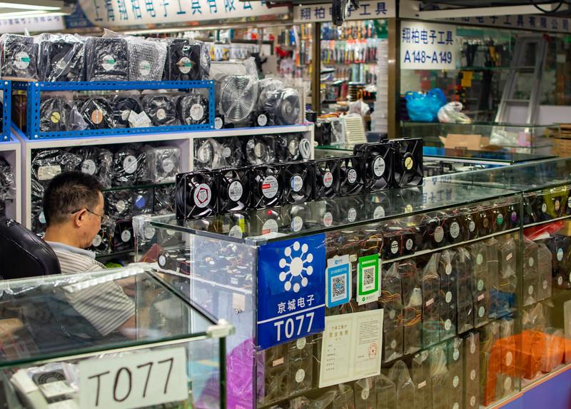 SEG electronics shop. They're a big fan.