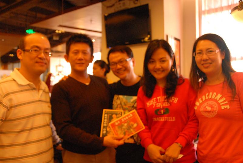 [20111211] MIBs Gathering @ BJ BostonWorld (22).JPG